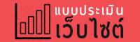 poll-icon